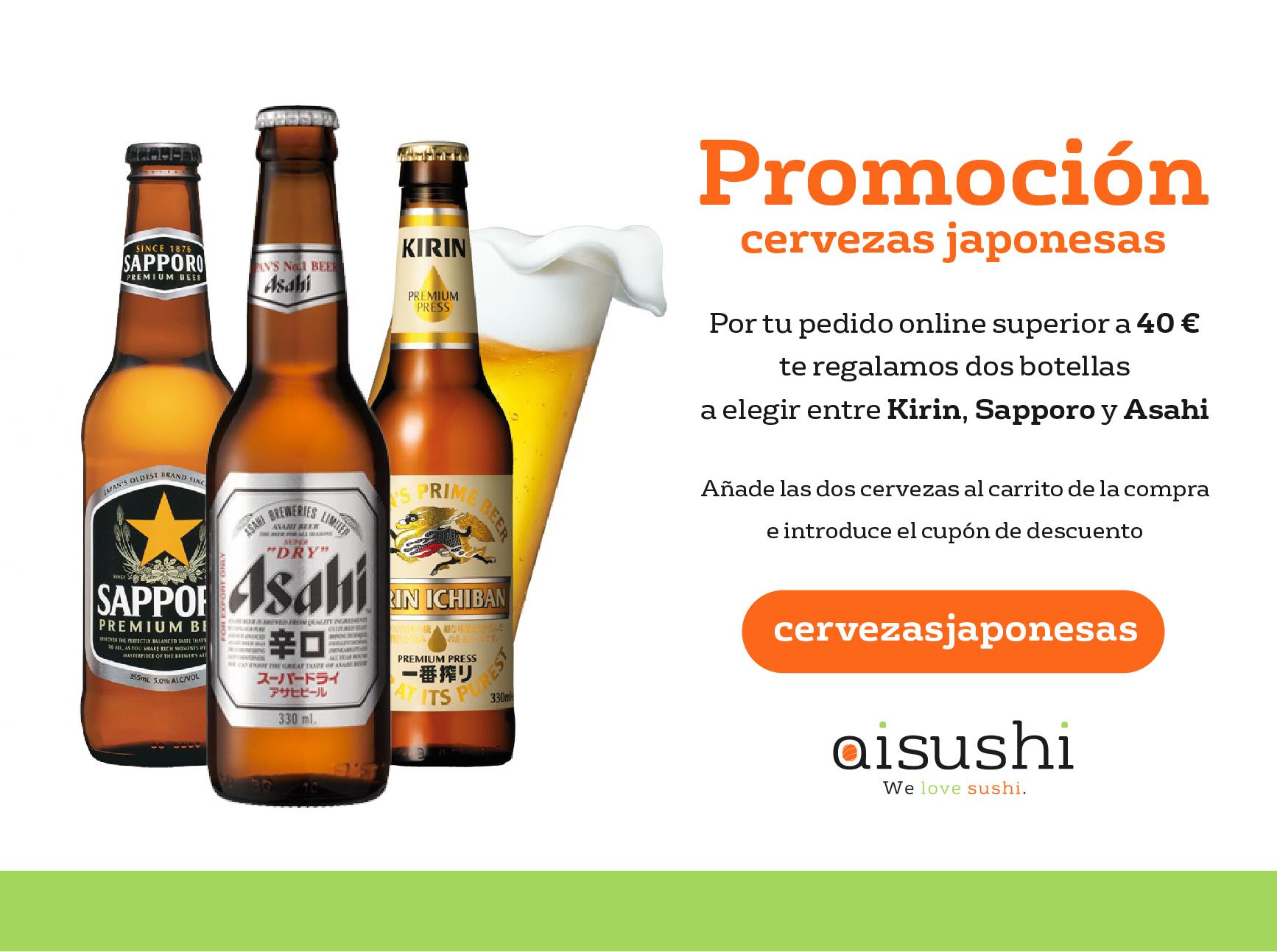 promo-cerve
